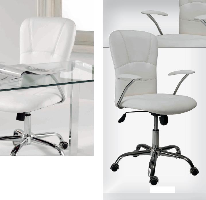 Sillon de escritorio blanco sevilla jaen for Sillas escritorio modernas