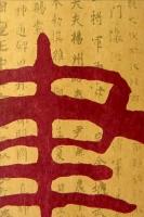 Colección Étnicos China