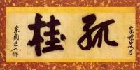 Colección Étnicos Japón