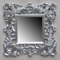 Espejo Silver - Espejo de diseño