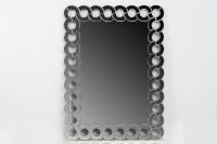 Espejo de diseño moderno - Espejo moderno