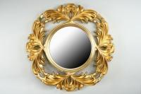 espejo de diseño de epoca - Espejo moderno