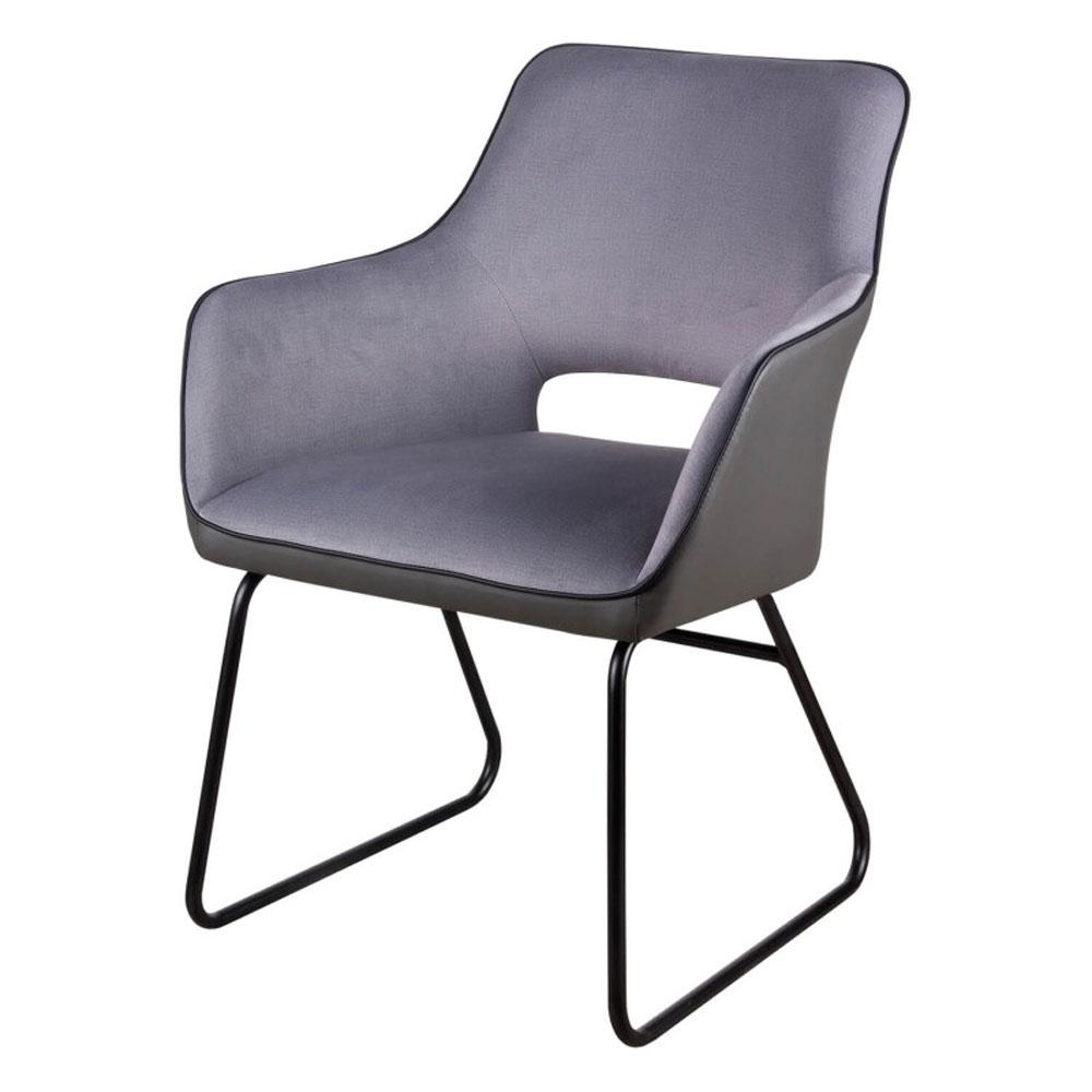 Silla DELIA - Silla de comedor con patas metálicas en color negro que podrás utilizar también como un sillón decorativo